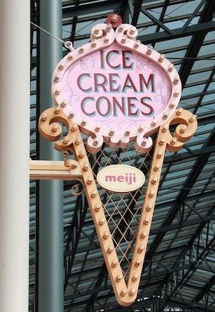 aice04 min - アイスクリームはどうしてもやめられない!〜 アイスの種類や夏限定販売など。
