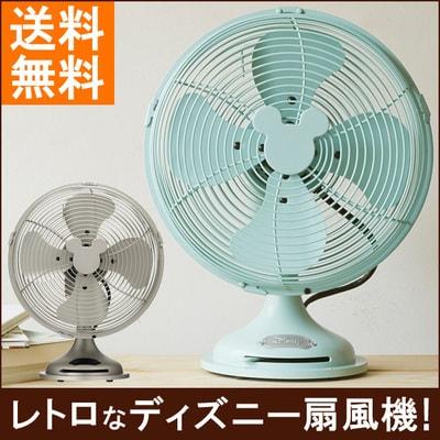 summer01 min - 暑い夏に涼しさを与えてくれるものは 〜 ディズニーのかわいさにも癒されて・・・。
