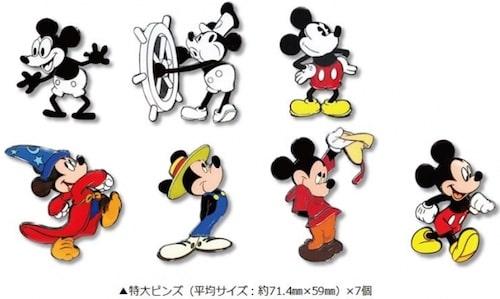 yuubin012 min - 【郵便局】のディズニーキャラクターグッズがかわいいと噂 〜 【くまのプーさん】オリジナルコレクションが登場!!