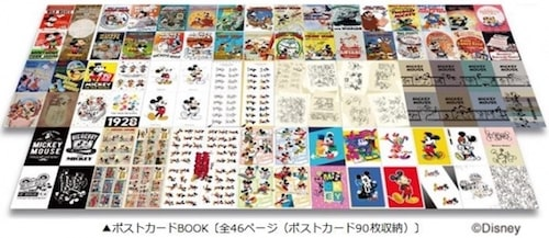 yuubin05 min - 【郵便局】のディズニーキャラクターグッズがかわいいと噂 〜 【くまのプーさん】オリジナルコレクションが登場!!