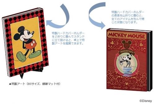 yuubin07 min - 【郵便局】のディズニーキャラクターグッズがかわいいと噂 〜 【くまのプーさん】オリジナルコレクションが登場!!