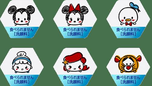 kouso02 min - ディズニー ツムツム限定デザインでスキンケア 〜 「ツルリ」の毛穴パックが登場!