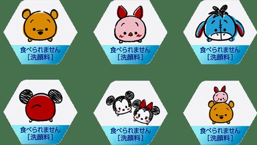 kouso03 min - ディズニー ツムツム限定デザインでスキンケア 〜 「ツルリ」の毛穴パックが登場!