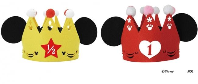 gar07 min - 【七五三 入園 入学】格安フォトスタジオで記念撮影を〜メモリコからディズニーベビーデザイン