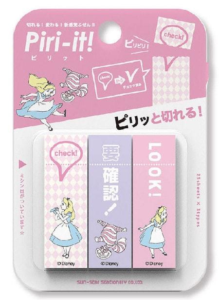 pri05 min - ディズニーデザインのステーショナリー(文房具)でハッピーな一日を!!