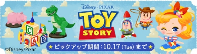 toys01 min - ディズニー マイリトルドール|オーロラ姫リトルドール 新登場!!