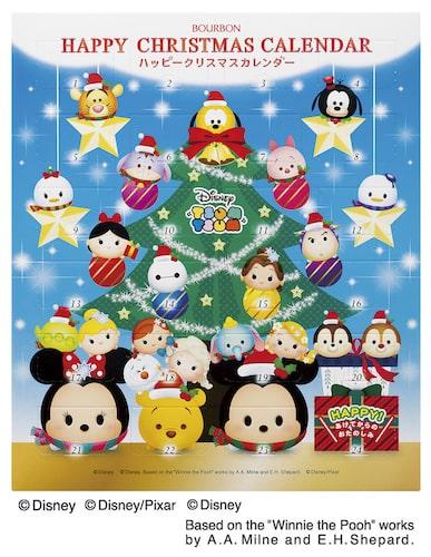 bur01 min - ブルボン クリスマス向け限定商品|ディズニーデザインからプチクマくんまでをご紹介