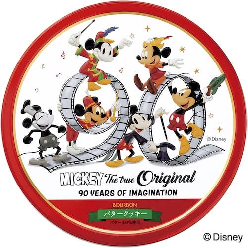 bur03 min - ブルボン クリスマス向け限定商品|ディズニーデザインからプチクマくんまでをご紹介