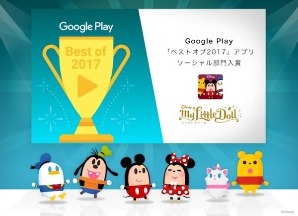 201702 min - ディズニー マイリトルドール|オーロラ姫リトルドール 新登場!!
