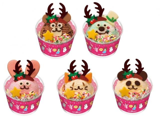 brice09 min - サーティワン アイスクリーム クリスマス|ディズニー「ミッキー&ミニー」からミニオンまで !!