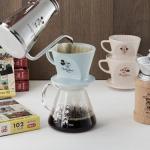 karita01 min - カリタ・ディズニーデザインアイテムでコーヒーをさらに美味しく!!