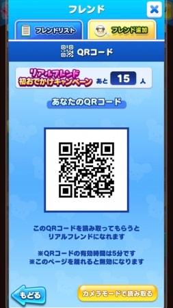 korokoro011 min - ディズニー ツムツムランド 〜 バブルを狙うスマートフォン向けパズルゲーム配信開始