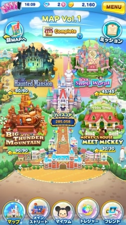 korokoro03 min - ディズニー ツムツムランド 〜 バブルを狙うスマートフォン向けパズルゲーム配信開始