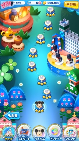 korokoro04 min - ディズニー ツムツムランド 〜 バブルを狙うスマートフォン向けパズルゲーム配信開始