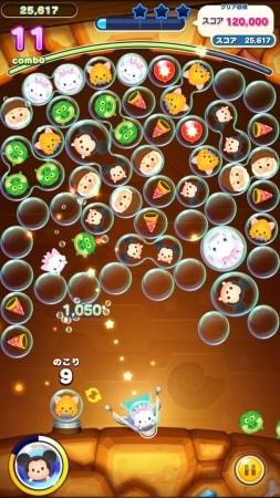 korokoro06 min - ディズニー ツムツムランド 〜 バブルを狙うスマートフォン向けパズルゲーム配信開始