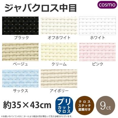 cros01 min - クロスステッチでイニシャル刺繍 〜 かわいいディズニーアルファベットの無料図案