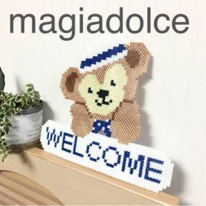 du05 min - ダッフィー【図案】〜 アイロンビーズやアクアビーズ、編みぐるみまでハンドメイドしたい!!