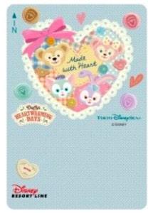 heart201902 min - 2019年【ダッフィーのハートウォーミング・デイズ】 〜 ダッフィー シェリー・メイ グリーティングがおすすめ!!