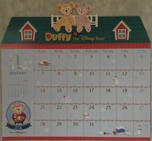 miyage08 min 300x278 - ディズニーランド ディズニーシーで自分への「お土産」を 〜 お家で活用できるおすすめグッズ