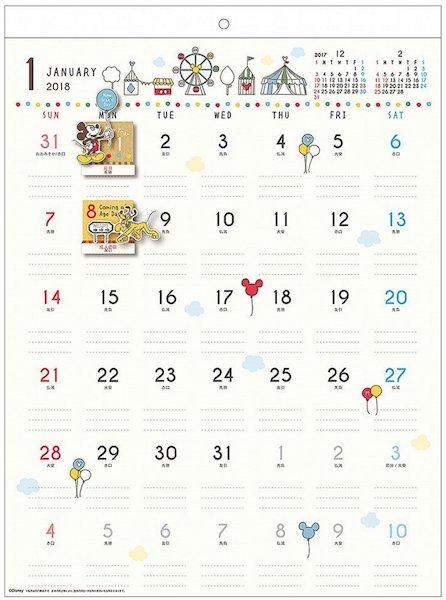 cale06 min - ディズニーカレンダー 2018 〜 Cuteイチオシのおすすめカレンダーはこれ!!