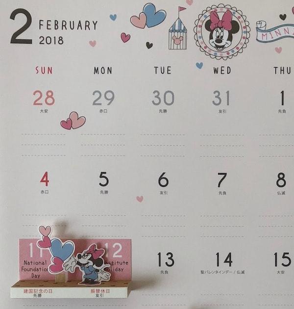 cale08 min - ディズニーカレンダー 2018 〜 Cuteイチオシのおすすめカレンダーはこれ!!
