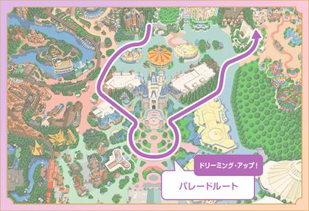 35disney02 min - 東京ディズニーリゾート35周年 Happiest Celebration!〜 どんなハピネスがあるの?