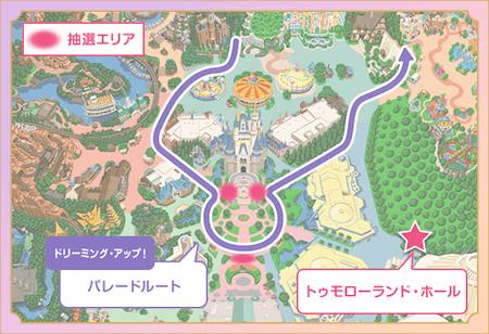 35disney03 min - 東京ディズニーリゾート35周年 Happiest Celebration!〜 どんなハピネスがあるの?