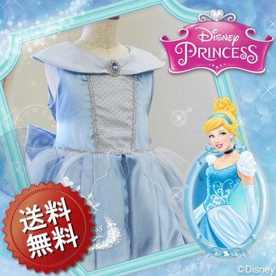ddr01 min - ディズニープリンセスドレスを購入して とびっきりお気に入りのプリンセスになる 〜 プリンセスドレスをご紹介