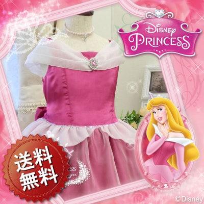ddr02 min - ディズニープリンセスドレスを購入して とびっきりお気に入りのプリンセスになる 〜 プリンセスドレスをご紹介