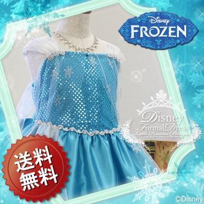 ddr06 min - ディズニープリンセスドレスを購入して とびっきりお気に入りのプリンセスになる 〜 プリンセスドレスをご紹介
