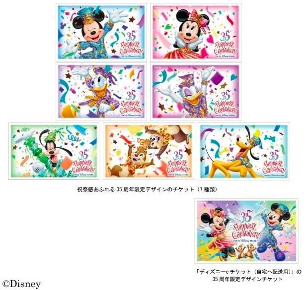 ti min - 「イッツ・ア・スモールワールド」リニューアルオープンで東京ディズニーランドがさらに楽しくなる!!