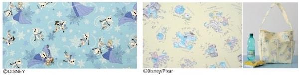 tokai04 min - 子供の甚平 浴衣が簡単にできる?!〜 ディズニーデザイン生地で作っちゃおう