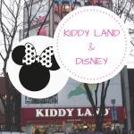 kiddy01 - キデイランド 〜 ディズニーオリジナルデザイン