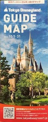 td07 - ディズニー旅行の「持ち物」はスーツケース8割空っぽがおすすめ〜必要なものリスト!!