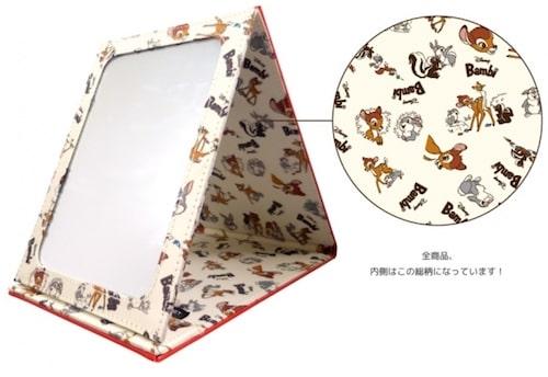 bambi08 min - キデイランド 〜 ディズニーオリジナルデザイン