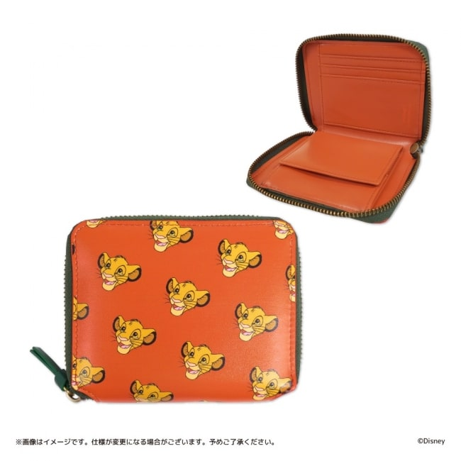 king04 min - キデイランド 〜 ディズニーオリジナルデザイン