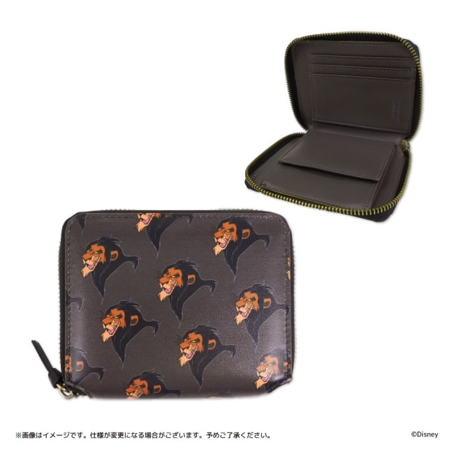 king05 min - キデイランド 〜 ディズニーオリジナルデザイン