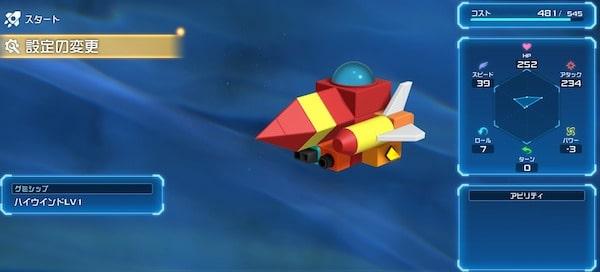kingdum01 min - 【キングダムハーツ3】ゲーム序盤を徹底攻略〜初心者にもわかりやすいKHポイント(ネタバレ注意!)
