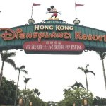 honkong01 min - 初心者向け【香港ディズニーランド】攻略法〜航空券、宿泊、チケット予約や空港からのアクセス方法など