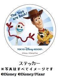 toy03 min - 【トイ・ストーリー4】お得なチケット購入方法や販売期間、気になるグッズなど