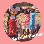 isi min - 石巻川開き祭り2019【ディズニーパレード】コースおすすめ場所〜混雑状況は?