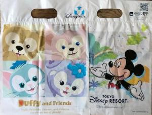 rezi02 min 300x227 - レジ袋(お買い物袋)は、ディズニーでも有料になる?いつから?〜2020年