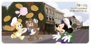 cookacyu06 min 300x151 - 犬種が気になる【クッキー・アン 】 日本発売ではカチューシャあるの?