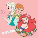 fns2019 min - FNS歌謡祭2019【第1夜】ディズニーの曲目やタイムスケジュールは?