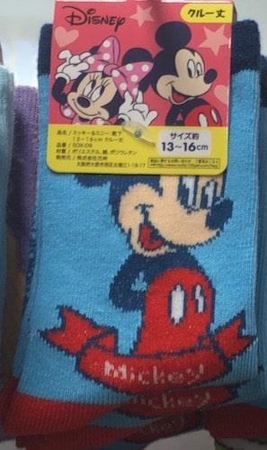 soseri08 min - セリア【ディズニー】靴下にはどんな種類がある?〜100円ソックスキャラクターまとめ!!