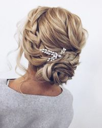 18 Special Occasion Hairstyles That Will Make You Enchant ...