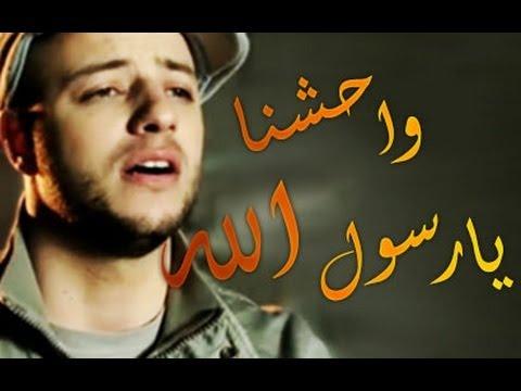 تحميل نغمات اسلامية للجوال صباح الخير