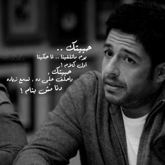 كلمات اغنية حاجه مستخبية صباح الخير