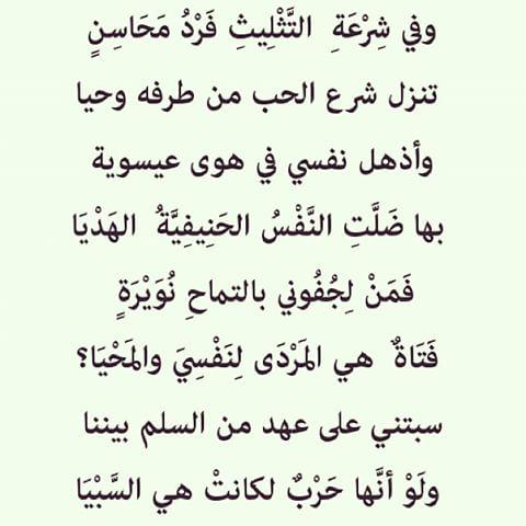 شعر عن الوطن إقرأ ابيات شعر عن الوطن لأحمد شوقي شعر عن الوطن قصير للإذاعة المدرسية