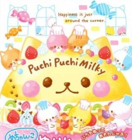 Puchi Puchi Milky